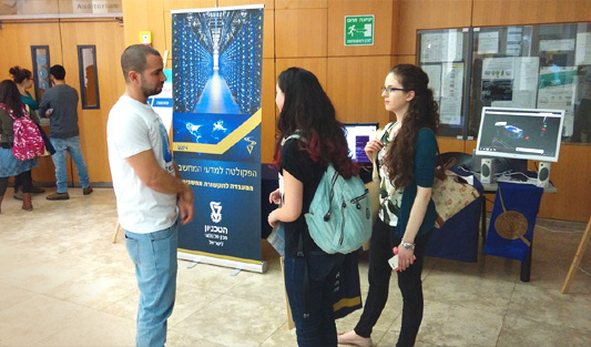 Computer Science Open Day 2016